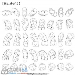 日本画师ネギ夫的插画人物绘画书籍教程 40p