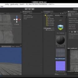 06-Unity3d教学视频 零基础入门到精通实用视频教程 自学全套高清课程教材好口碑 推荐