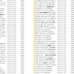 史上最强游戏ui资源 775个游戏,50000张高清大图 8G