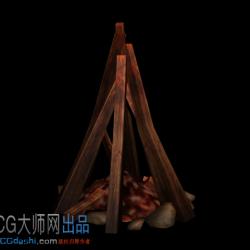 CG模型-篝火堆