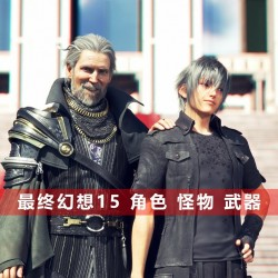 最终幻想15 Final Fantasy XV 角色 怪物 武器 载具模型合集 次世代