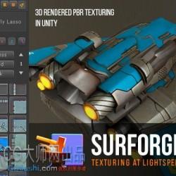 surforge v1.3.2最新版本