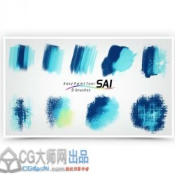 SAI特殊质感笔刷