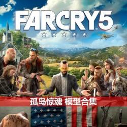 孤岛惊魂5 Far Cry 5 次世代角色 PBR人物模型 圣父 妖女 JosephSeed