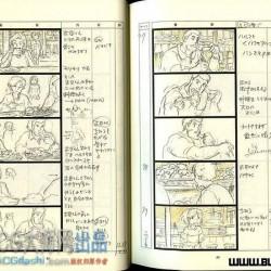 宫崎骏千与千寻分镜稿电子版