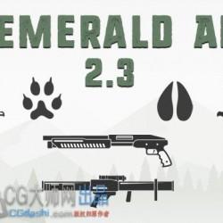 游戏AI简单易用的编辑器Emerald AI 2.3.1