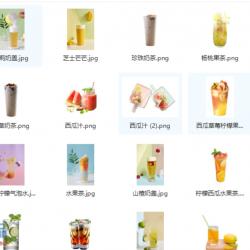 奶茶摄影图手绘参考png