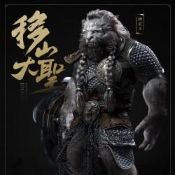 狮驼王视频教程