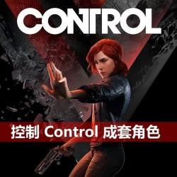 控制 Control 人物模型 杰西 PBR 写实 次世代