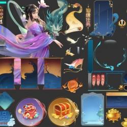 2019《仙剑奇侠传4》UI界面全套素材 国风 仙侠风 PNG