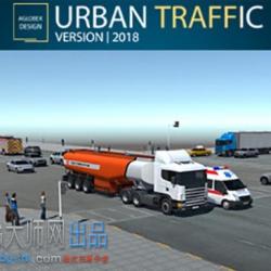 人物骨骼动画模型和各种动力学车辆模型+红绿灯交通系统Urban Traffic System 2018.2