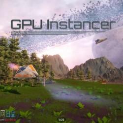 游戏性能优化图渲染插件最新版GPU Instancer 1.4.0