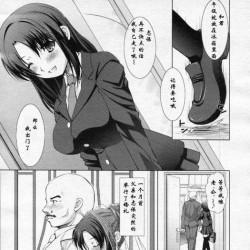 NTR中文漫画合集1(60余本)