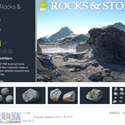 Unity20组高品质3D PBR岩石扫描材质-4K HD Rocks & Stones