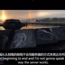 大神CM  Craig Mullins 2020年最新科幻绘制教程1-9课时(中英文双字幕)