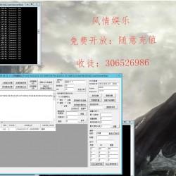 《风情龙之岛》横板游戏+GM工具附带架设教程+服务端修改