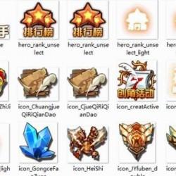 横版2D格斗游戏手游游戏UI美术资源68MB