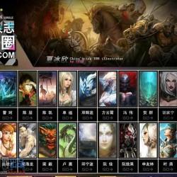插画圈:中国插画师TOP100(上)(下)