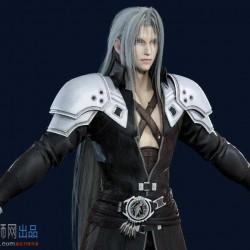 最终幻想7重制版模型带CS骨骼