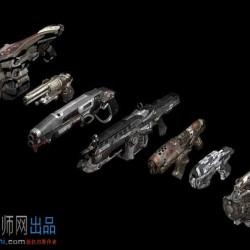 战争机器武器合集 max模型
