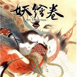 《妖绘卷》国风妖怪插画集