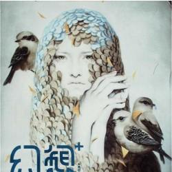 幻想+ 1-5CG艺术作品集