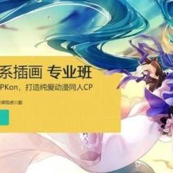 cpkon 日系插画 2019