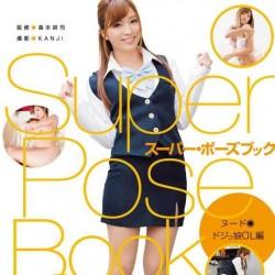 5大师币【Super Pose book】スーパー・ポーズブック ドジっ娘OL編