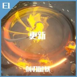 仿魔兽争霸-AOE技能特效源文件V1.6(更新剑刃风暴,旋风斩,新技术点)