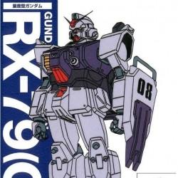 机动战士高达 机械设定1 Gundam Mechanics1