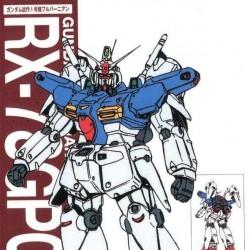 机动战士高达 机械设定2 Gundam Mechanics2