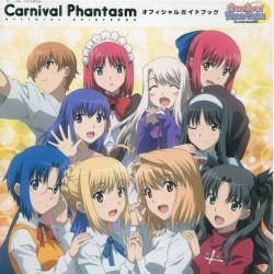 TYPE-MOON 10周年幻想嘉年华公式设定集 Carnival Phantasm Official Guide Book