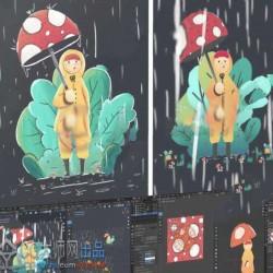 Blender从插画到建模动画全流程训练视频教程
