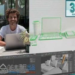 3dsmax逼真建模技术核心训练视频教程