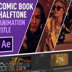 AE漫画书艺术特效动画实例训练视频教程