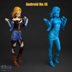3d打印七龙珠 Android 18号 角色人物玩偶stl模型