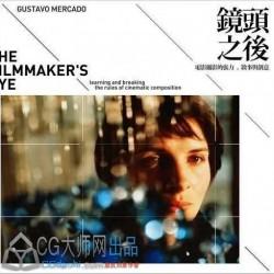 镜头之后 电影摄影的张力、叙事与创意.pdf