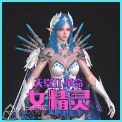 【Lineage 2 Revolution】天堂2革命 女精灵 职业服装模型包
