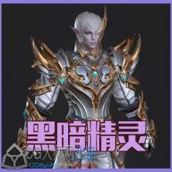 【Lineage 2 Revolution】天堂2革命 黑暗精灵 服装模型包 韩国 魔幻