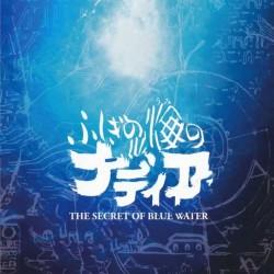 蓝宝石之谜《不可思议的海之娜蒂亚》动画官方设定画集