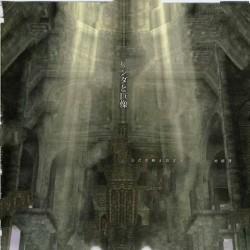《汪达与巨像》地綺譚巨像公式攻略官方设定画集