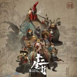 国人概念艺术家 Junling Wang 作品欣赏514P 八佰 流浪地球 十二生肖