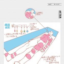 【押山清高】作画添削教室