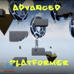 创建游戏最必要功能高级模板UE4游戏素材资源