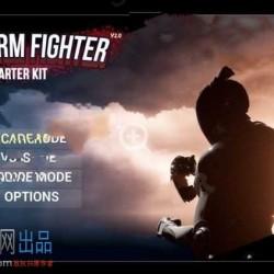 平台战斗机3D机器人对决格斗入门系统模板Unity游戏素材资源
