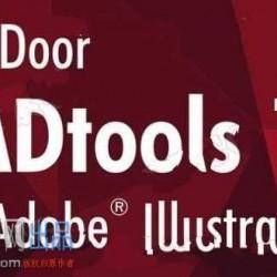 CADtools精确绘图和尺寸标Illustrator插件V12.1.7版