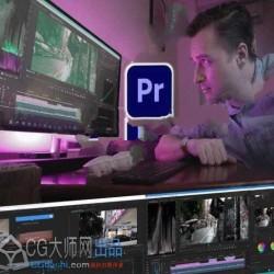 Premiere Pro 2020制作精美视频全面训练视频教程
