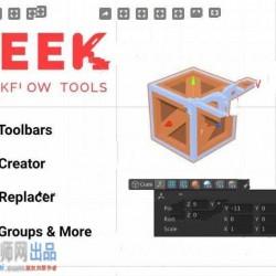 先进编辑器实用工具Unity游戏素材资源