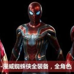 Marvel Spider-Man 漫威蜘蛛侠 全套人物模型 写实 科幻 次世代