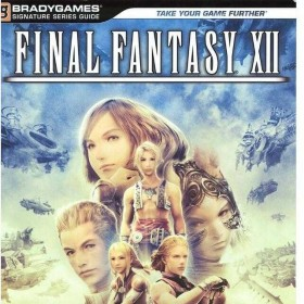 最终幻想12 官方战略指南 Final Fantasy XII Official Strategy Guide